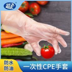 厂家直销CPE薄膜手套 一次性防护手套 2克塑料餐饮小吃防油污防水
