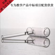 碘升华凝华管 教学仪器实验器材 02125固体凝华演示器