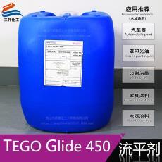供应[德国]原装迪高450流平剂 UV树脂涂料用流平剂 UV平滑剂