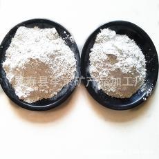 多种矿物元素放射远红外纳米粉源头厂家加工