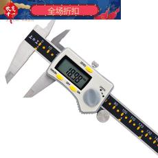 数显卡尺原点型高精度不锈钢电子数字游标卡尺工业级0-150-200