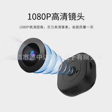 无线摄像机 跨境新品 批发H9 高清夜视WIFI 数码运动相机