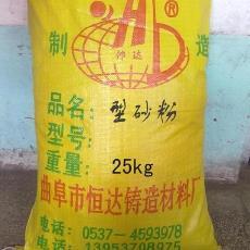 型砂粉(代替煤粉陶土使用)