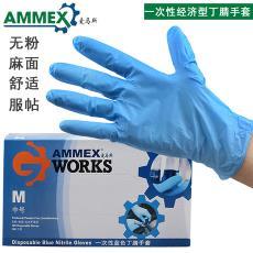 一次性蓝色丁腈手套无粉麻面APFGWC化学实验食品级 AMMEX/爱马斯