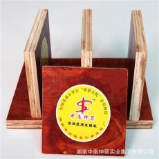 厂家批发 重庆木模板 强度高不易劈裂 建筑工地专用板材