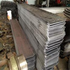建材* ***鍍鋅鋼板止水帶 建筑施工預埋止水鋼板