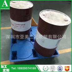 塑胶栈板吸塑加工 优惠大量供应高承重耐磨PE塑胶卡板托盘