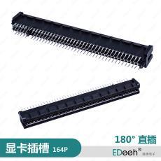 连接器 直插 显卡插槽 PCI-E164PIN PCI-E164插板式卡槽