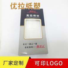 厂家化妆品礼品包装盒子彩盒食品袜子包装盒礼盒白卡牛皮纸盒定做