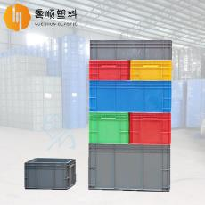 400*300*280加厚390灰色塑料周转箱带盖 东坑欧标eu4622物流箱