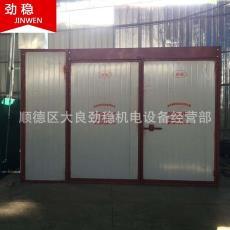 江苏核桃烘干箱玛卡烘干机中药材热泵烘房 厂家直销价格透明 节能
