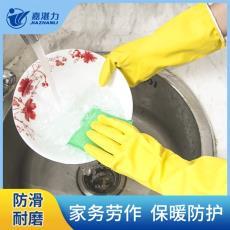 厂家直销绒里家用乳胶手套 家务劳作超防护乳胶手套 防滑舒适耐磨