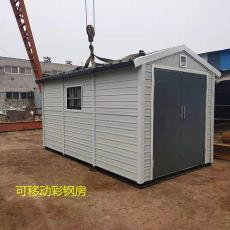 加工定制 出售保温活动房 折叠式打包箱房 简易彩钢瓦集装箱房