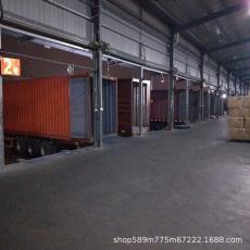 货运 上海到佛山物流直达 危险品运输 上海到佛山回程车返程车