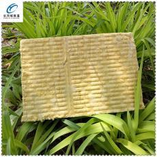 建筑用屋面专用岩棉板 w厂家销售岩棉板保温防水难燃隔热岩棉板