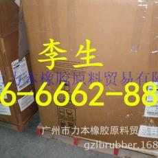 供应美国陶氏三元乙丙4640橡胶,EPDM4640,NordelIP4640