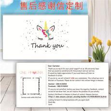 外贸英文售后服务卡定制 亚马逊电商服务小卡片印刷 感谢信