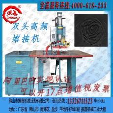 振嘉佛山胶袋机 厂家直销欢迎订购 高周波胶袋机
