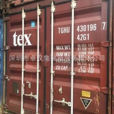 深圳集装箱,深圳二手集装箱出售,40英尺,长12米集装箱