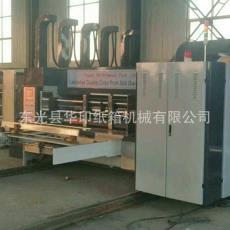 华印纸箱机械 重型纸箱机械 高速纸箱印刷机械