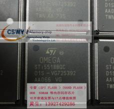 STI5518BQC 價格優惠 QFP208全新原裝一站式配套服務