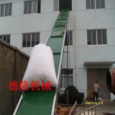 包邮物流爬坡输送线传输机流水线爬坡防滑皮带传送运输机