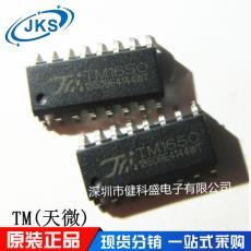 SOP-16 LED驱动控制/键盘扫描集成电路 原装正品 TM1650 贴片