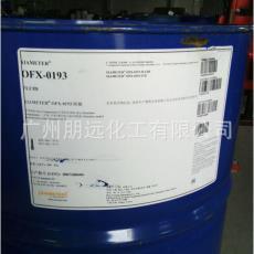 PEG-12/聚二甲基硅氧烷 水溶性硅油 OFX-0193 道康宁DC193