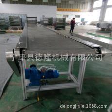 生产各种类型链板传送传输机链板式冷冻食品输送机家禽饲料皮带线