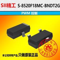 PWM控制传感器 S-8520F18MC-BNDT2G 电源IC sii/seiko精工