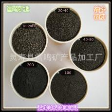 配重铁粉 铁粉厂家批发铁精矿粉 还原铁粉 化工冶金用铁粉