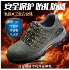 防砸防穿刺 厂家批发劳保鞋新款透气工作鞋钢包头牛皮男士安全鞋