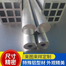 各款*建筑装饰铝型材 特殊工艺铝型材定制生产