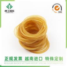 橡皮筋生产厂家皮筋橡胶圈透明黄色越南橡皮筋弹力橡胶牛皮筋