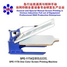 单色丝印机 SPE-11TA型单色丝印机丝印手印台丝网印刷机丝印设备