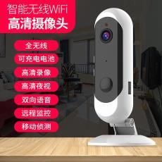 充電池監控攝像機家用無線監控器200萬像素室內安防一件代發境外