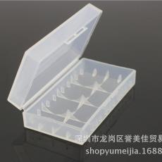 透明2节18650电池包装盒   pp塑料收纳盒 电池塑料盒
