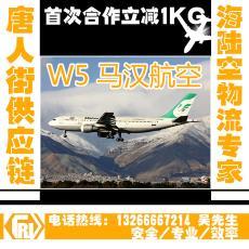 深圳到哥伦比亚空运货代国际物流快递里斯本阿联酋印度国际空运