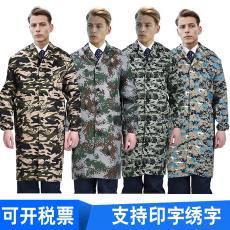 长袖上衣外套耐脏长款车间食品厂劳保服 厂家直销迷彩大褂工作服