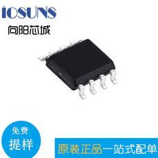 原装现货IC SOP8 数字模拟器 温度传感器ADT7410TRZ-REEL7  ADI