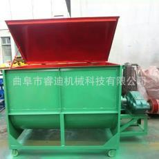 饲料颗粒混料机 家禽养殖饲料加工设备 卧式饲料搅拌机