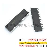 1T 多串口 8051单片机 直插 STC12C5A32S2-35I-PDIP40 全新原装
