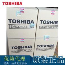 专业配单 TOSHIBA东芝TK8P60V优势代理原装进口IC