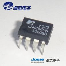 AC-DC转换器 原装POWER/拓普 LNK354PN 电源IC芯片 DIP-7