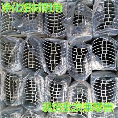 净化铝型材 可加工表面处理 T型铝60*80*2  T型梁