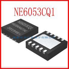 提供BOM配套服务 一站式 NE6053CQ1 原厂分销商NEWEDGE