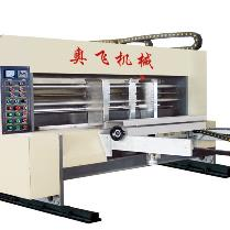 纸箱机械设备高速印刷机水墨印刷机三色开槽印刷机前缘送纸印刷机