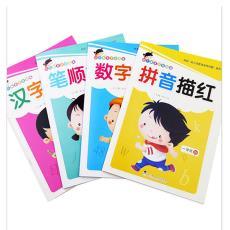 幼儿园描红本一学就会汉字数字拼音笔顺练习册本作业本4款彩色