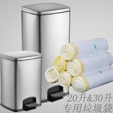 垃圾袋收口批发加厚自动手提抽绳家用厨房塑料袋20升30升一件代发
