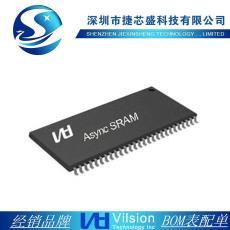 低功耗sram芯片存储器 VILSION VTI516HF08LM-10I 原厂原装